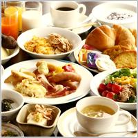 なんと朝食バイキング無料!元気な一日は朝食から