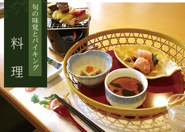贅沢な和会席を満喫 料理
