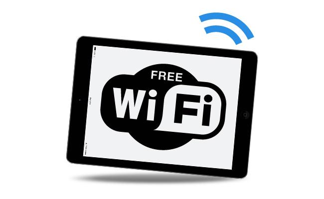 全館WiFi無料