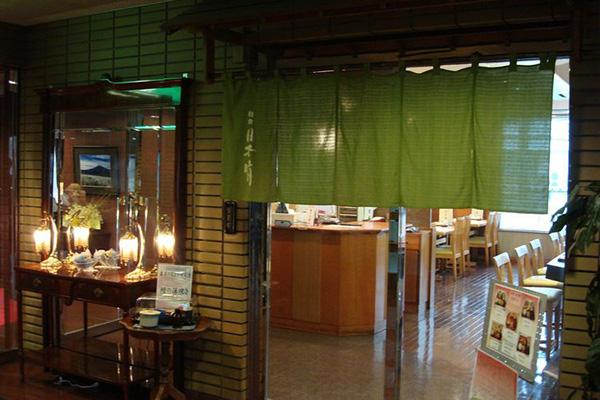 レストラン「和食 日本晴」