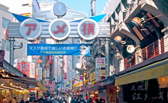 上野アメ横商店街(アメヤ横丁)