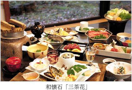 菊池観光ホテル