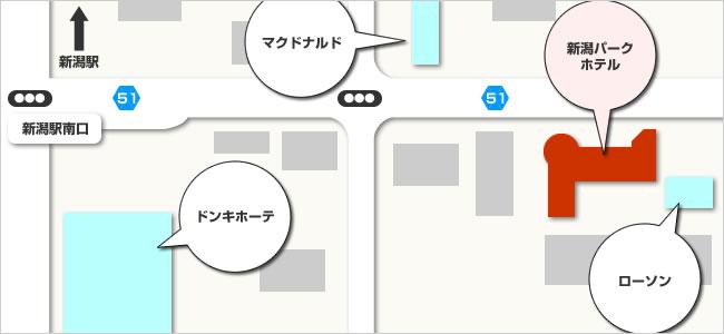 新潟パークホテル