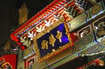 観光地が近い!横浜中華街、山下公園、横浜ランドマークタワー、元町ショッピングストリートなど。